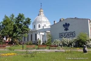 Unexpected Delights in Daugavpils, Latvia