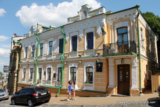 Kyiv Bulgakovs Museum