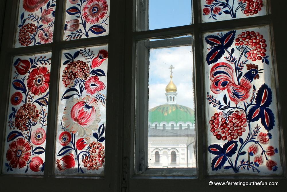 Kyiv Folk Art Museum