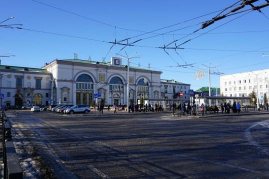 Bahnhof von Vitebsk