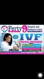 IVF HANDS ON TRAINING PROGRAMME 1