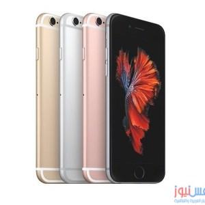 تعرف علي مميزات وعيوب ومواصفات iPhone 6s Plus