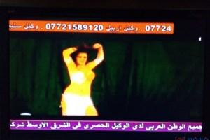 قنوات الرقص تغزو تردد النايل سات بعد غلق قناة شغف