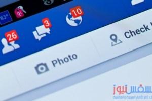 """أسهل طريقة للتخلص من إزعاج دعوات الألعاب على """"فيس بوك"""""""