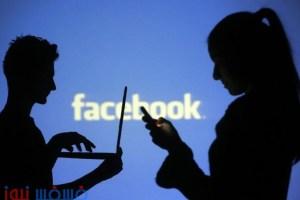 خبراء بأمن المعلومات يحذرون من رسائل مزعجة علي الفيس بوك