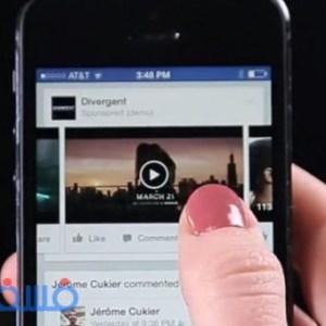 طريقة إيقاف تشغيل الفيديوهات تلقائياً علي الفيس بوك للكومبيوتر