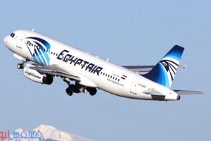 إيقاف رحلات مصر للطيران من السفر إلي روسيا بدءًا من الغد