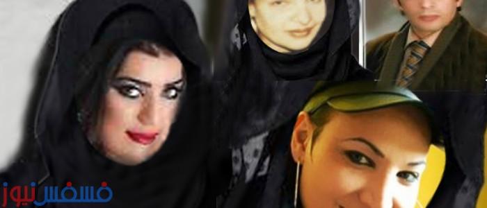 تعرف على الفنانين المشهورين الذين تحولوا من ذكر الى أنثى في مصر والدول العربية