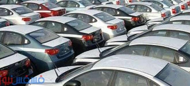 أسباب أرتفاع أسعار السيارات في مصر