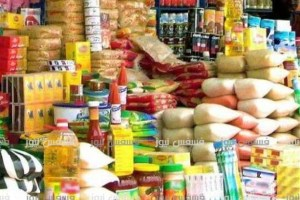 سعر الأرز الجديد في بطاقات التموين بعد الزيادة اليوم