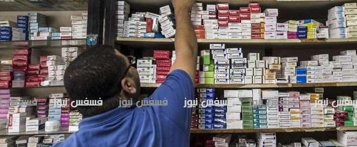 جميع صيدليات تونس في إضراب مرتقب والسبب احتجاجًا على رسوم تخصّ الأدوية