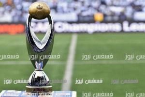 نشر قرعة دوري الأبطال.. البداية مشوار لكل من الأهلي والزمالك من مصر