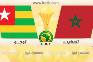 نتيجة مباراة المغرب وتوجو اليوم 20-1-2017 كأس أمم أفريقيا 2017 أهداف ماتش المغرب وتوجو اليوم يلا شووت