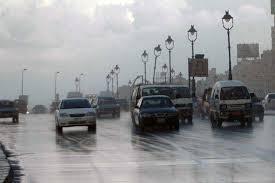 توقعات جديدة للأرصاد الجوية حول تحسن حالة الطقس غدا