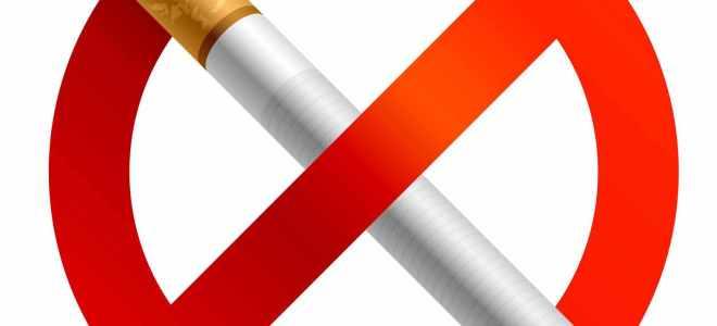 مشاكل التدخين وأفضل طرق الإقلاع عنه