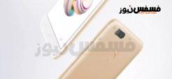هاتف Xiaomi Mi A1 الجديد