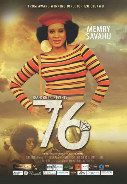 memry-savahu-76-movie