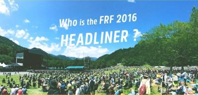日本最速!フジロック2016のヘッドライナーを予想してみた!(2015年9月予想)