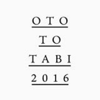 201603otototabi