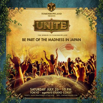 TOMORROWLAND PRESENTS UNITE~THE MIRROR TO TOMORROWLAND~日本初開催決定!