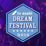 201610dreamfestival