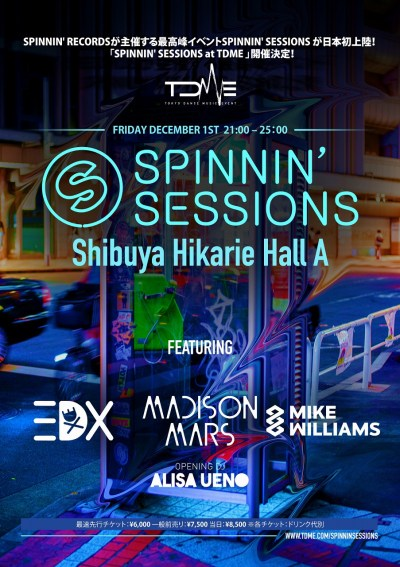 「SPINNIN' SESSIONS at TDME」最終ラインナップ発表で、Mike Williams、ALISA UENO出演決定