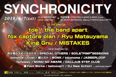 「SYNCHRONICITY'18」第3弾発表で、toe、the band apartら6組追加