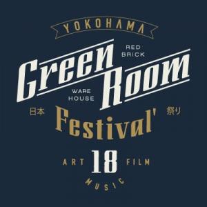 GREENROOM FESTIVAL  2018