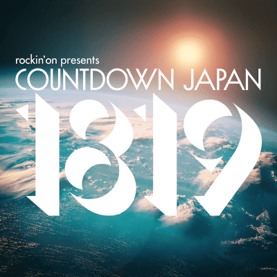 「COUNTDOWN JAPAN 18/19」第4弾出演アーティスト発表で34組追加&出演日も公開