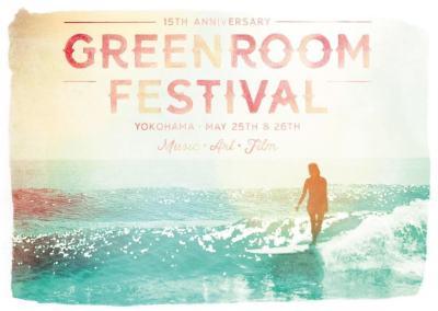 15周年「GREENROOM FESTIVAL'19」タイムテーブル発表