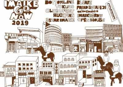 名古屋今池サーキットイベント「IMAIKE GO NOW」第4弾発表でbetcover!!、DATSら13組追加