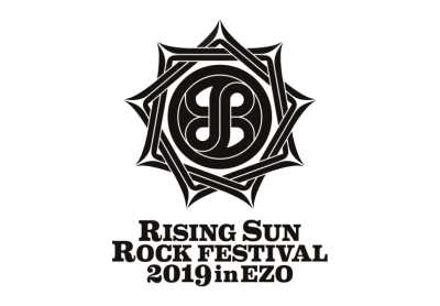 「RISING SUN ROCK FESTIVAL」公式サイトオープン&新たなロゴも決定