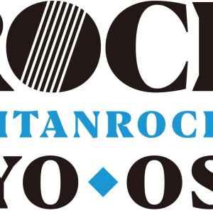 OSAKA METROPOLITAN ROCK FESTIVAL 2019