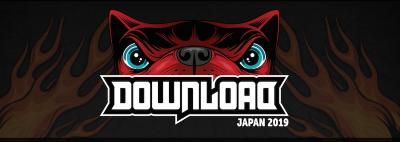 「DOWNLOAD JAPAN 2019」オジー・オズボーンの出演がキャンセルに