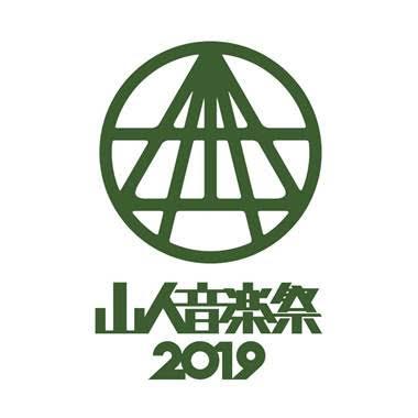 G-FREAK FACTORY主宰「山人音楽祭2019」最終発表で、石崎ひゅーい、ストレイテナーら6組追加