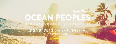 代々木公園開催のオーシャンフェス「OCEAN PEOPLES'19」全ラインナップ発表