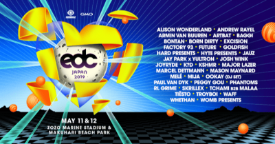 「EDC JAPAN 2019」第1弾発表で、Skrillex、Major Lazer、Peggy Gouら31組の出演が決定