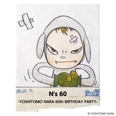 奈良美智の還暦を祝う「N's 60 -YOSHITOMO NARA 60th BIRTHDAY PARTY-」追加アーティストに曽我部恵一、Rei決定