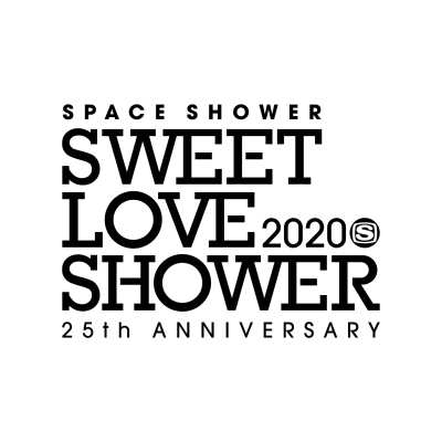 25回目となる「SPACE SHOWER SWEET LOVE SHOWER 2020」開催決定