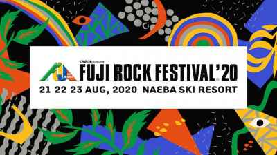 【FUJI ROCK FESTIVAL'20】フジロック先行チケット発売延期、第1弾ラインナップ発表は3/17(火)を予定