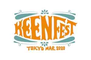 KEENFEST '20