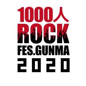 1000人ROCK FES.GUNMA 2020