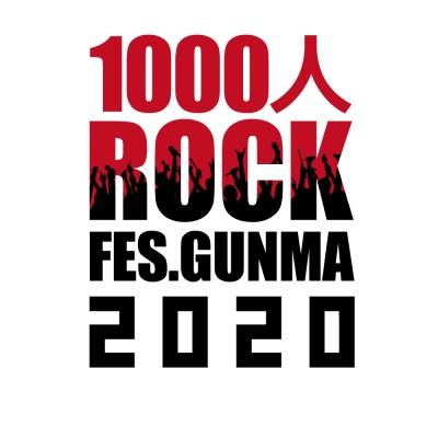 1000人の演奏動画をひとつにするオンラインイベント「1000人ROCK WEB SESSION」が開催決定