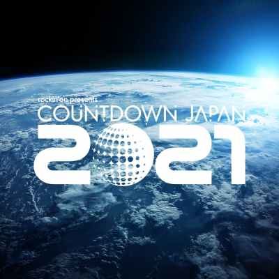 年越しフェス「COUNTDOWN JAPAN 20/21」開催中止を発表