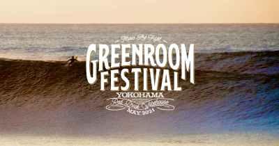 5月開催「GREENROOM FESTIVAL'21」アートエリア出展アーティスト発表