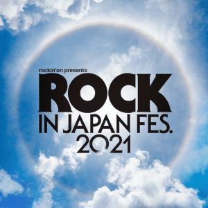 ROCK IN JAPAN FESTIVAL 2021