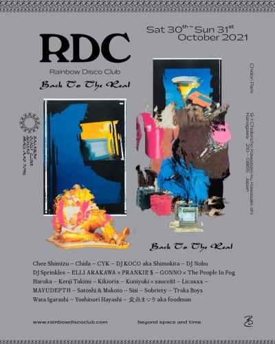 """10月30日(土)・31日(日)川崎開催「RDC """"Back To The Real""""」チケット再販、入場条件も決定"""