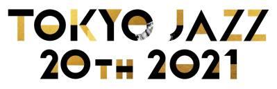 20回目を迎えるジャズフェス「TOKYO JAZZ 20th」オンラインにて開催決定
