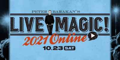 ピーター・バラカン監修の音楽フェス「LIVE MAGIC!」が今年もオンライン開催決定