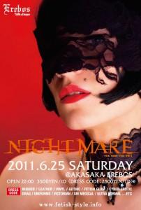 nightmare-2011-6-25-H1
